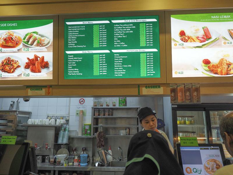 Qiji restoran halal singapura