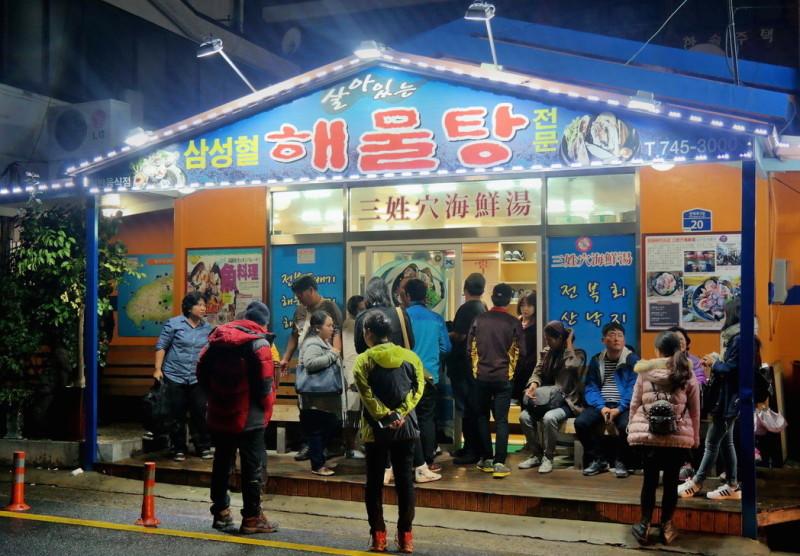 makan jeju island korea food