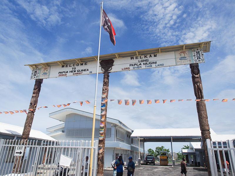 Gerbang Batas Indonesia- Papua Nugini