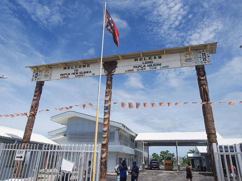 gerbang papua nugini