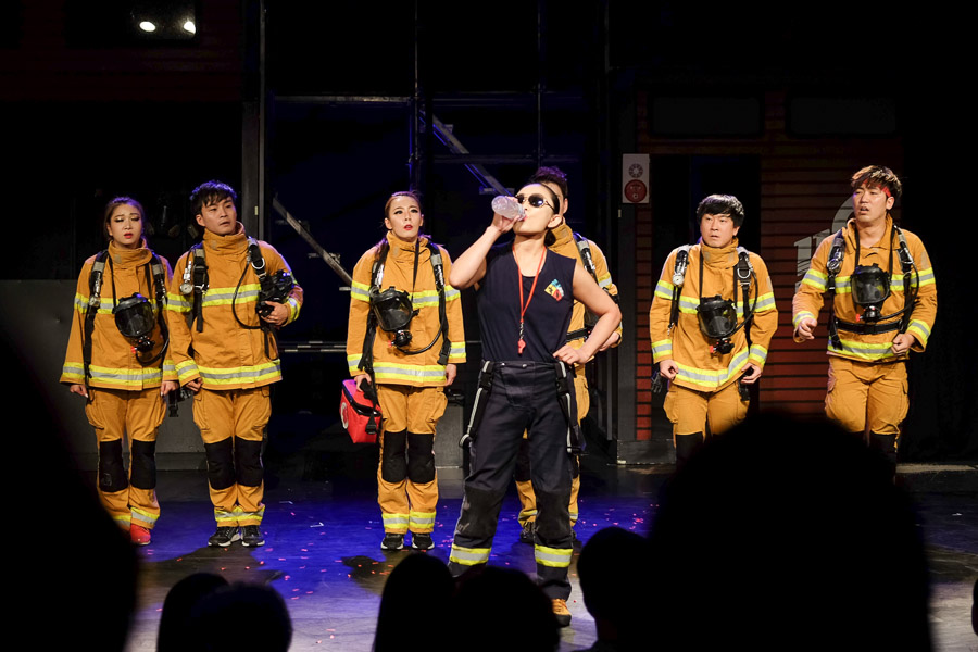 fireman performance