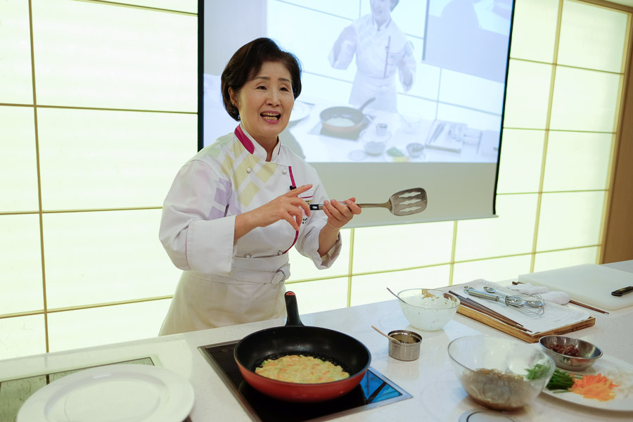 Lee Jong Im