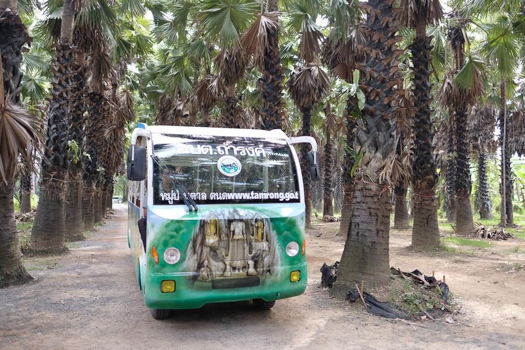 ban thamrong palm sugar